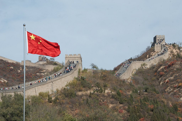 Great Wall China Flag